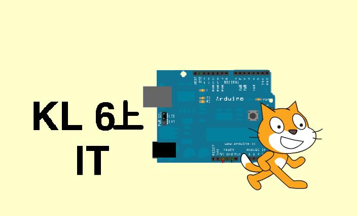 [基隆國小資訊課程]六上Arduino_全